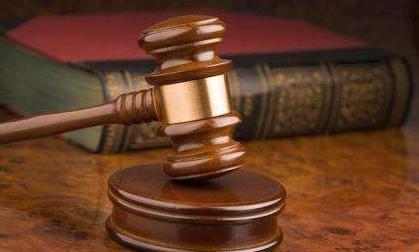 经济纠纷民事诉讼是怎么样的收费标准