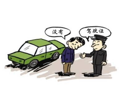 无证驾驶交通事故责任如何认定?认定标准是什么?-握法网