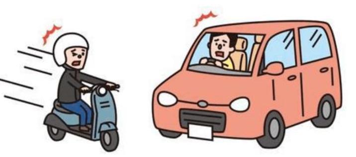 交通事故认定书不服怎么办