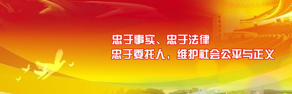 绍兴专业公司律师|绍兴公司法律师|绍兴专业公司法律顾问
