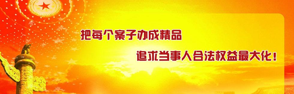 上海不正当竞争诉讼律师|上海商业秘密纠纷律师