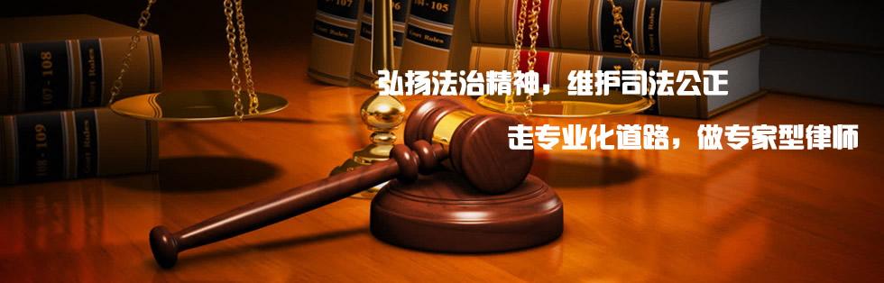 绍兴婚姻房产律师