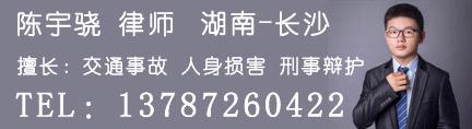 陈宇晓GQF